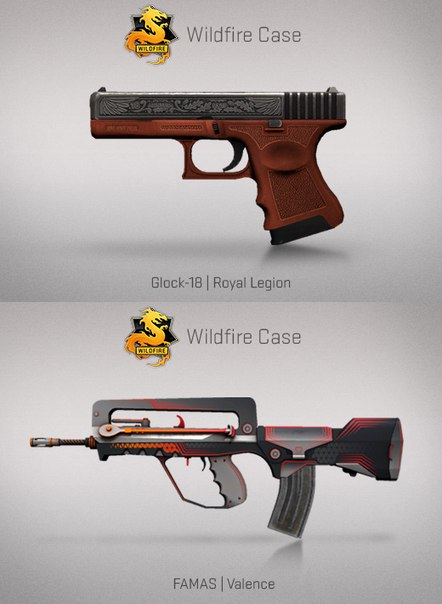 Glock-18 Royal Legion и FAMAS Valence